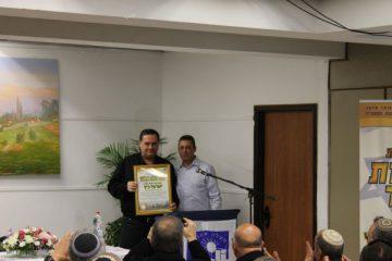 """הענקת אזרחות כבוד לשר התחבורה ישראל כ""""ץ"""